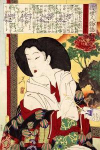 Wife of Shogun - Modern Figure by Yoshitoshi Tsukioka