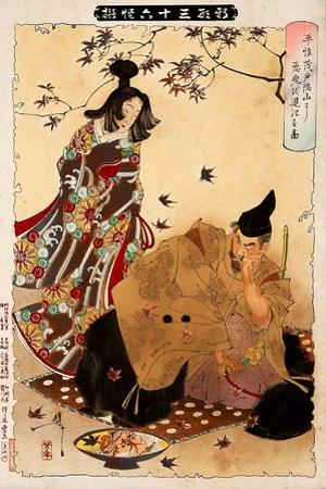 Yoshitoshi the Demon of Mount, Thirty-Six Transformations