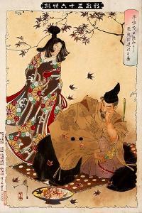 Yoshitoshi the Demon of Mount, Thirty-Six Transformations by Yoshitoshi Tsukioka