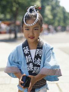 Young Girl, Child Dressed in Yukata, Traditional Dress, Kyoto, Honshu, Japan