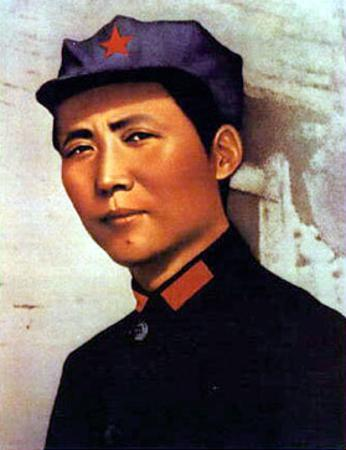 Young Mao Tse Zedong (1893-1976) Poster for 1000 Years of Life for President Mao C. 1921
