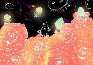 Rose Garden, 2014 by Yoyo Zhao