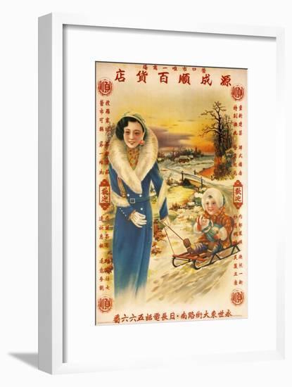 Yuan Cheng Shun Department Store-Ming Sheng-Framed Art Print