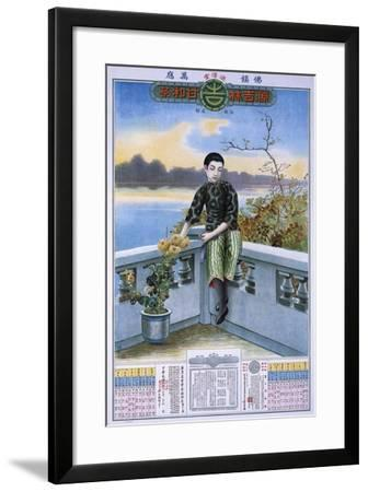Yuen Kut Lam's Kam-Wo-Char-Kwan Wai Nung-Framed Art Print