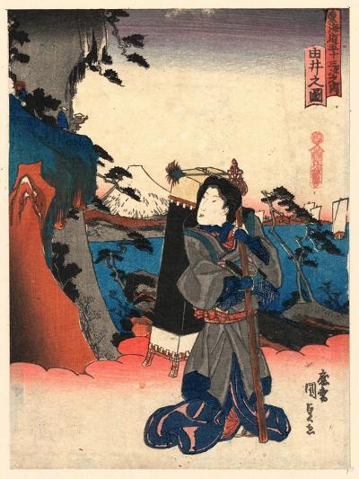 Yui No Zu-Utagawa Toyokuni-Giclee Print