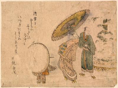 Yuki No Shogatsu Oiran Dochu-Kubo Shunman-Giclee Print