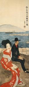 A Christian Missionary Arrives in Japan, Japan by Yumeji Takehisa