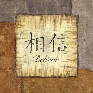 Precious Words I by Yuna