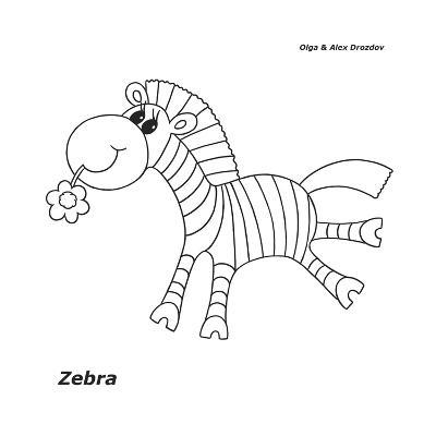 Zebra-Olga And Alexey Drozdov-Giclee Print