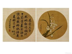 Flowers and Calligraphy (18th Century) by Zhang Weibang