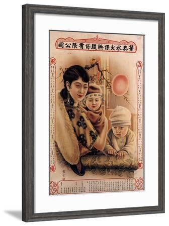 Zhao Tai Fire and Flood Insurance Company-Ming Sheng-Framed Art Print