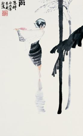 Encountering the Rain by Zui Chen