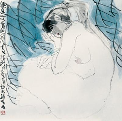 Silent Attraction by Zui Chen